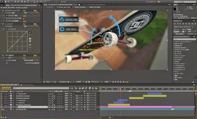 Adobe After Effects Cc 2014 v13.1.1 Multilingual