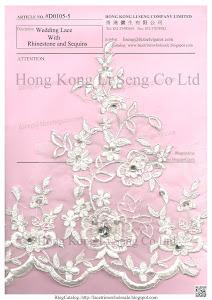 Wedding Lace Trims Art No.:#D0105-5