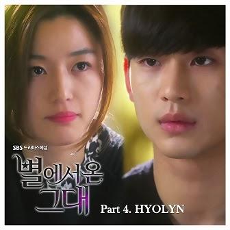 Download Lirik Lagu Hyorin – Hello (OST. Man From The Stars)