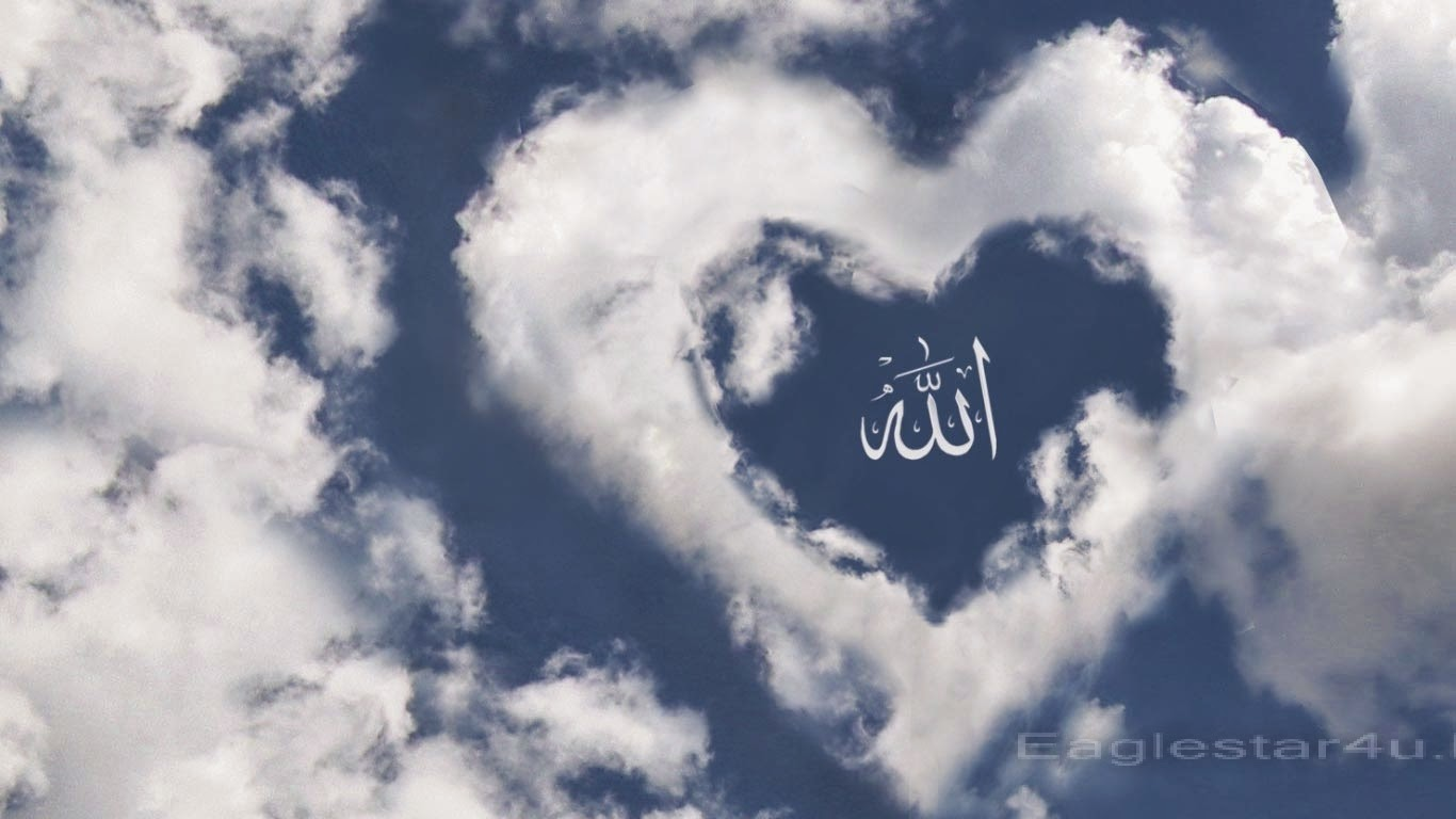beautifull hd names of allah eagle star for you
