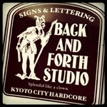 BACK AND FORTH STUDIO