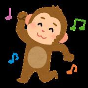 踊る猿のイラスト(申年・干支)