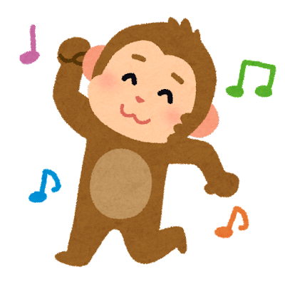 無料 2015 年賀 無料 : 踊る猿のイラスト(申年・干支 ...