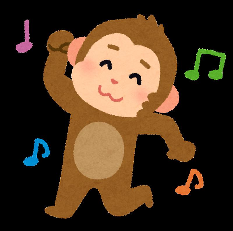 猿の画像 p1_29