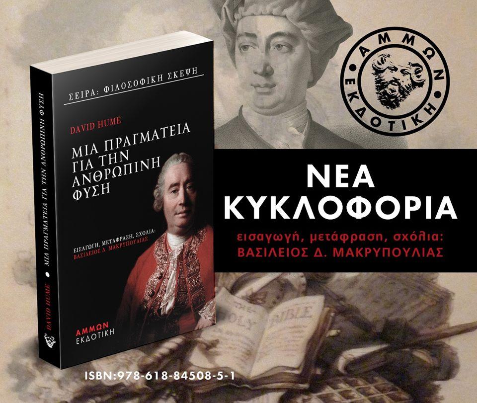 τα βιβλία μου...