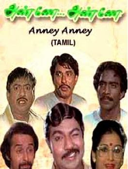Anney Anney (1983) - Tamil Movie