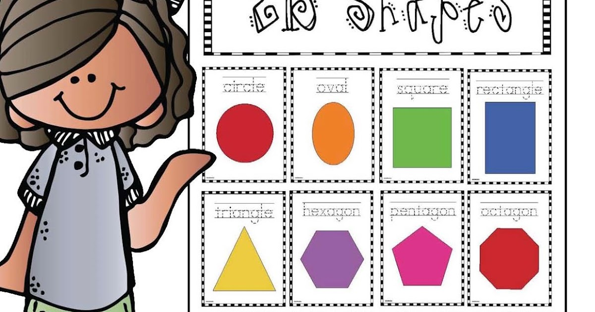 Classroom Freebies: 2D Shapes Poster Packet