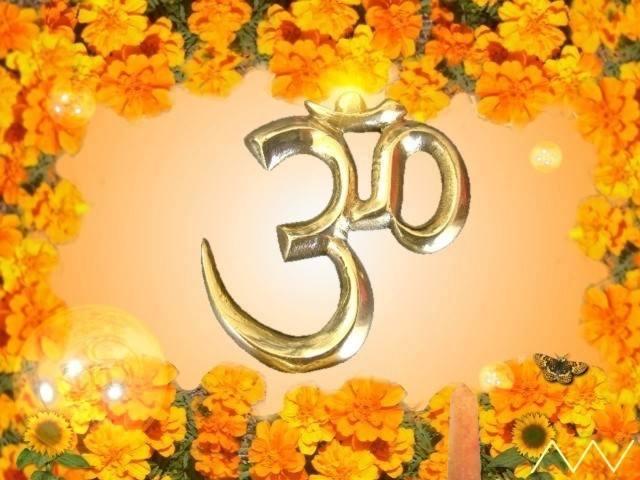 El símbolo sagrado del Pranava OM