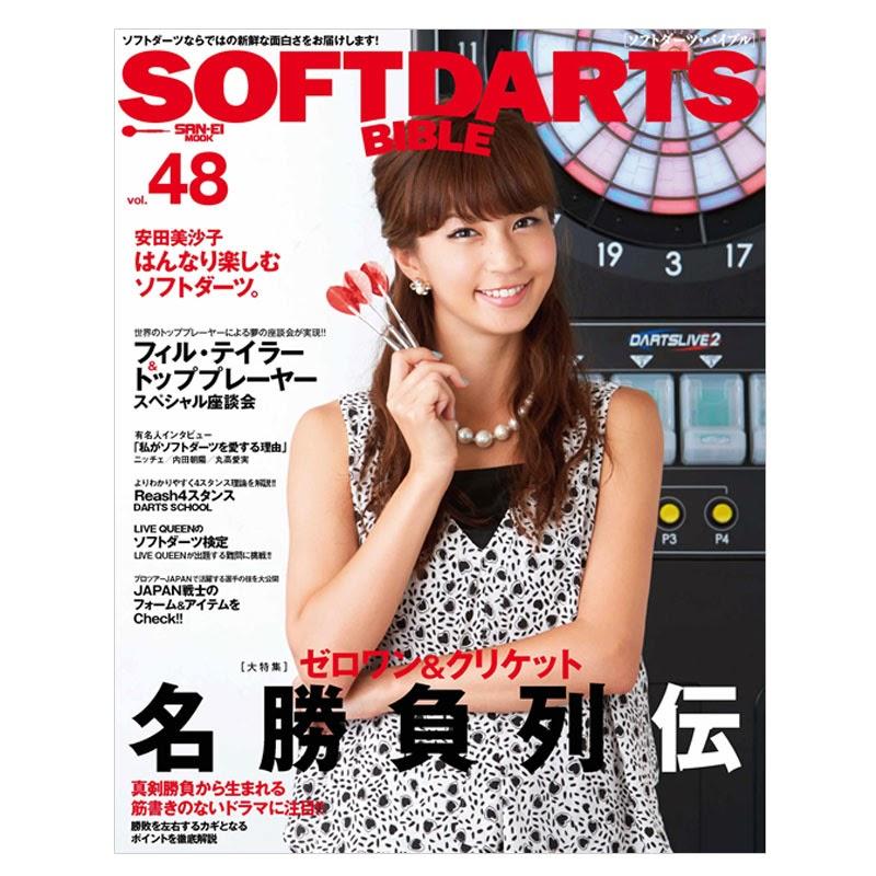 http://www.maximnet.co.jp/shopdetail/000000006345/