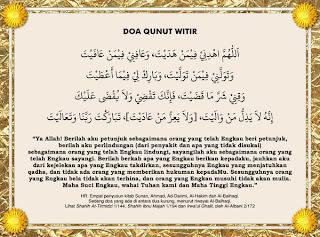 ... qunut subuh pendek http recaphealth co uk wp content doa qunut subuh