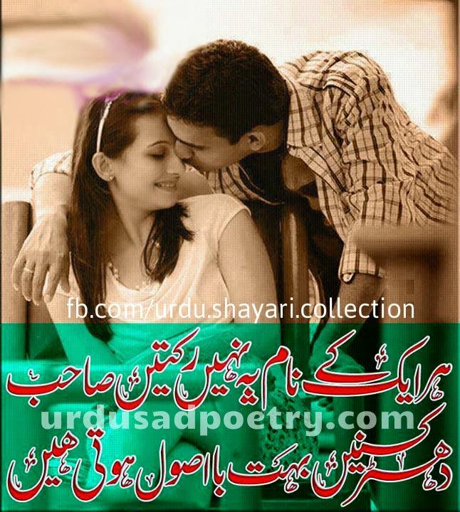 Har Ek K Naam