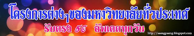 http://saengpaeng.blogspot.com/