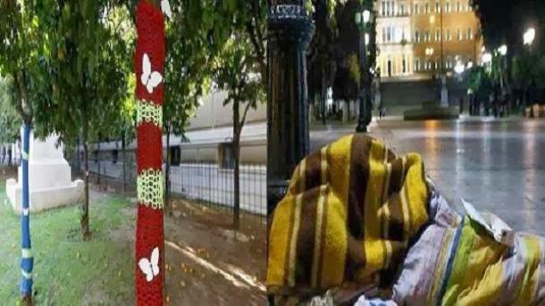 Ο Καμίνης ντύνει δέντρα με πουλόβερ..δίπλα από άστεγους που καίνε χαρτόκουτα για να ζεσταθούν!!!