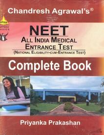 NEET 2013 Books