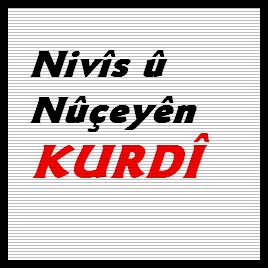 Kurdî - Kürtçe
