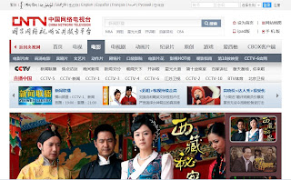 Watch movie on cntv by using china vpn