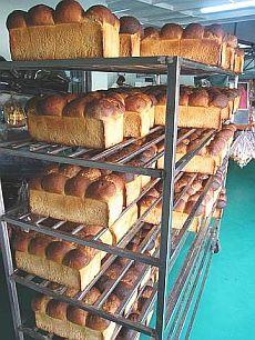 Roti Bengali Yang Lazat !