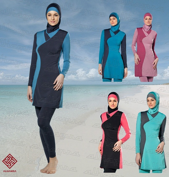 Al-Hamra NEW *Waves* Modest Stylish Womens Islamic Muslim Swimwear Swimsuit