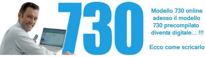 come-funziona-730-precompilato-online-scarica