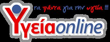 ygeiaonline.gr