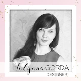 Я дизайнер блога Творить Мечты