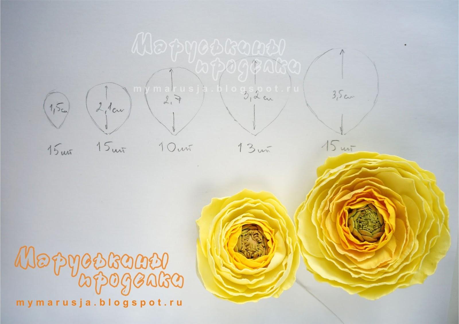 Роза цветы из фоамирана мастер класс с пошаговым фото шаблоны