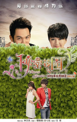 secret-garden-la-pelicula capitulos completos