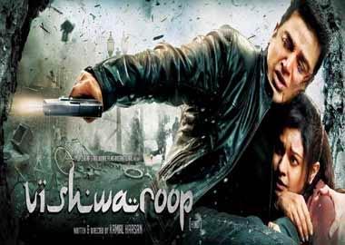 Đội Thám Tử - Vishwaroopam (2013)