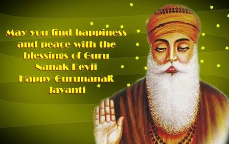 guru nanak jayanti in hindi punjabi sms message wishes gurupurab slogan quotes greetings card wallpaper