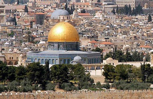 Al-Aqsa Mosque , Jerusalem
