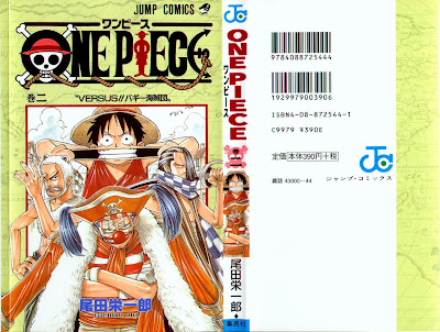 One piece - Versus (VOL 2)