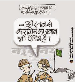 india pakistan cartoon, Terrorism Cartoon, kargil war, cartoons on politics, indian political cartoon