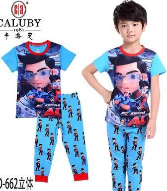 RM25 - Pyjama Agen Ali