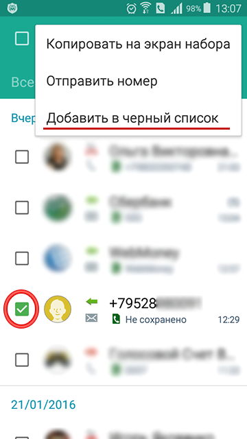 porno-kino-russkiy-dom