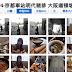 [FlickrLinkr] 修正臭蟲與更新