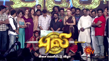 Puli Audio Release Function Sun Tv 23rd August 2015 Puli Audio Launch 23-08-2015 Youtube HD Watch Online Free Download
