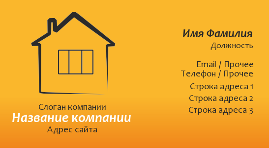 http://www.poleznosti-vsyakie.ru/2013/05/vizitka-rijeltora-narisovannyj-domik.html