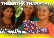 Theertha Tharanaya