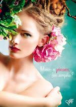 BeautyFever2015