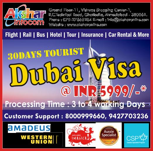 Dubai Visitor Visa - 30Days Tourist Dubai Visa @ 5999/- Akshar Infocom Call us on 8000999660, 9427703236