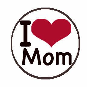 Logo Ucapan Hari Ibu 2013