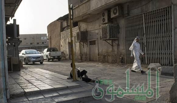 Warga Saudi Melawan Kemiskinan