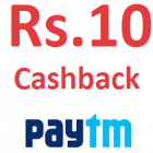 Paytm Offers Rs.10 Cashback On Recharge Of Rs.30
