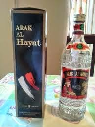 bebida típica do Líbano