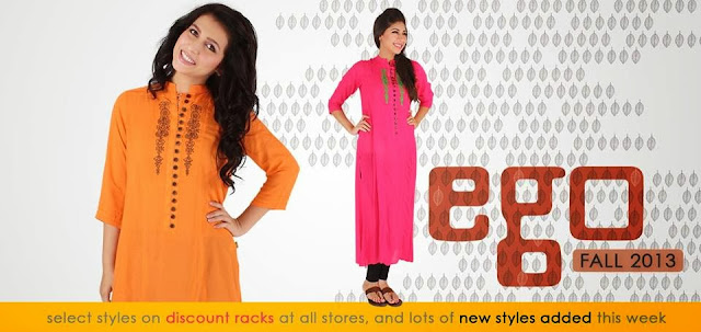 Ego Fall collection 2013