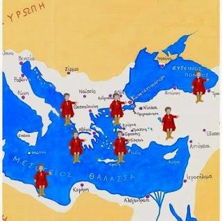 Ταξιδεύοντας στα βυζαντινά χρόνια