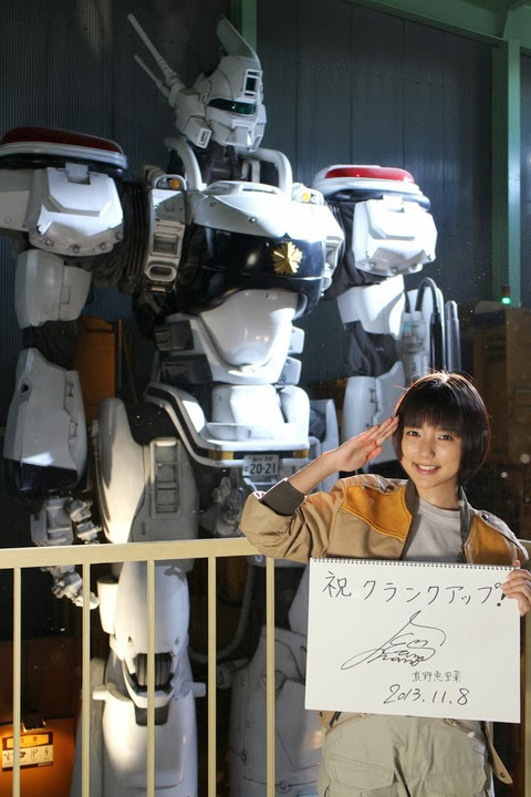 Patlabor trailer film dal vivo