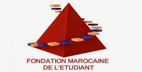 المؤسسة المغربية للطالب