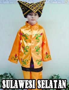 baju adat sulawesi selatan anak putra