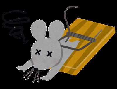 ネズミ捕りのイラスト